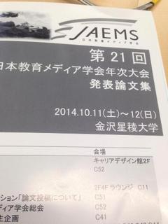 20141011.jpg